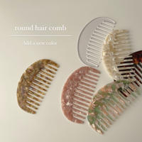 round hair comb