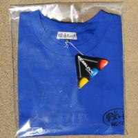 【半袖】Tシャツ 紺色 LLサイズのみ
