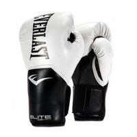 ELITE PRO STYLE TRAINING GLOVES(WHITE)