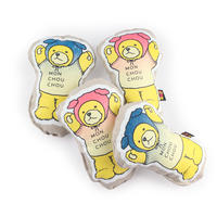 【予約品】Bear Toy