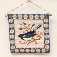 ツヴィスト刺繍 タペストリー(鳥・小)C