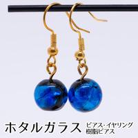 ホタルガラス フックピアス Ryukyu UmiHotaru