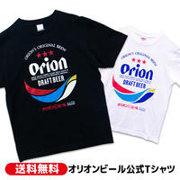 オリオンビール公式Tシャツ(ドラフト缶)