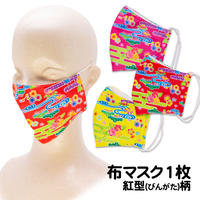 大人用布マスク1枚 紅型(びんがた)柄