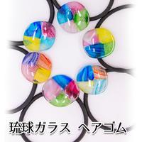 琉球ガラス パステルヘアゴム