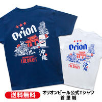 オリオンビール公式Tシャツ(首里城)