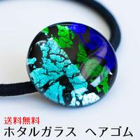 ホタルガラス ヘアゴム Ryukyu UmiHotaru