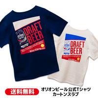 オリオンビール公式Tシャツ(カートスラブ)