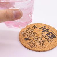 沖縄コルクコースター