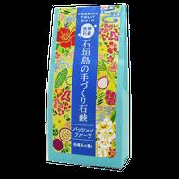 パッションフルーツー石垣島の手作り石鹸ー