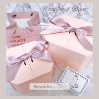 ♡ Wrapping Box Set ♡