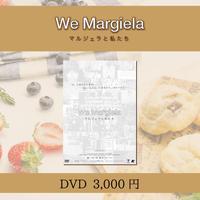 DVD『We Margiela マルジェラと私たち 』