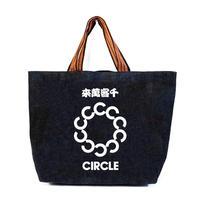 CIRCLE デニムバッグ