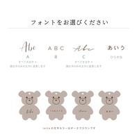 【order商品】Hosikuma plate tag / latte
