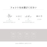 【order商品】Hosikuma plate tag mini / kumori