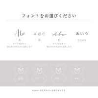 【order商品】Hosikuma plate tag / kumori