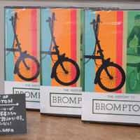 The History of Brompton DVD