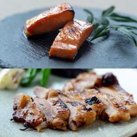 【鮭&鶏肉】3パックセット(鮭2 | 鶏1)