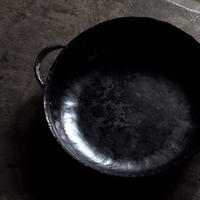 Pan26cm Two-handed