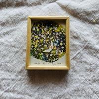 小さな版画絵ayako  「月」8