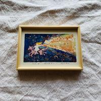 小さな版画絵ayako  「夜明け」8
