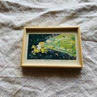 小さな版画絵ayako  「夜明け」7