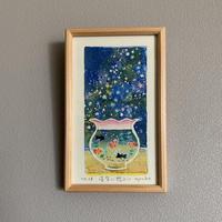 小さな版画絵ayako  「星空に想ふ-1」61-14