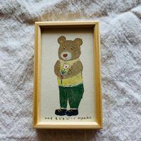 小さな版画絵ayako   「もじもじ」6