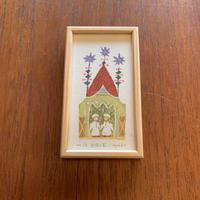 小さな版画絵ayako天使の家   no13     74-13