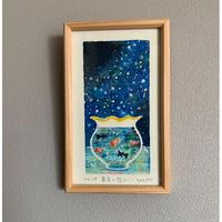小さな版画絵ayako  「星空に想ふ-1」61-15