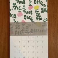 KAYO AOYAMA 2020カレンダー