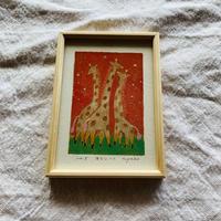 小さな版画絵ayako  「キリン」5