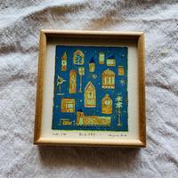 小さな版画絵ayako  「ある街」14