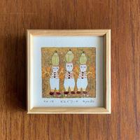 小さな版画絵ayako   「どんぐり-1」 1012-13