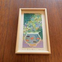 小さな版画絵ayako 星空に想ふ no13  74-10