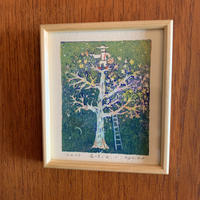 小さな版画絵ayako「星咲く木」no17