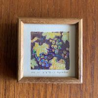 小さな版画絵ayako   「ブドウ-1」 1012-18