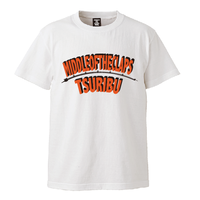 TSURIBU ARCH  T-SHIRT  (WHITE×ORANGE)