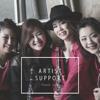 Artist Support Card