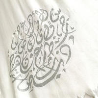 パシュミナ(カシミヤ) 大判ストール【アラビア ホワイト】