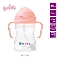 *b.box* (ビーボックス) sippy cup シッピーカップ - tutti frutti