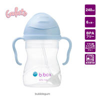 *b.box*  sippy cup シッピーカップ-bubblegum-