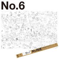 NuRIE ANIMAL LAB No.6
