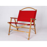 Kermit Wide Chair  RED