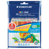 STAEDTLER ノリスクラブ 色えんぴつ 36color