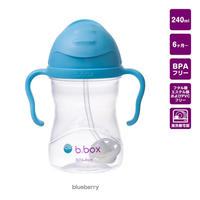 *b.box*  sippy cup シッピーカップ - blueberry