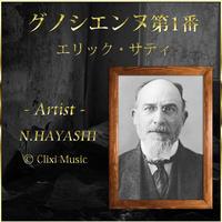 【MP3】サティ_グノシエンヌ第1番