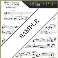 【楽譜/PDF】NAIX : フーガ ハ短調