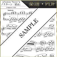 【楽譜/PDF】NAIX : ノクターン『悲哀』