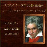 【MP3】ベートーヴェン ピアノソナタ第30番 第2楽章